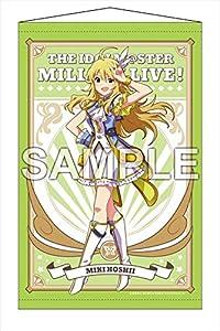 アイドルマスター ミリオンライブ! B2タペストリー 星井美希 ルミエール・パピヨン ver.