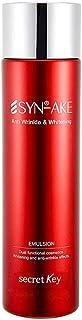 Secret Key SYN-AKE Anti Wrinkle and Whitening Emulsion, 150 ml