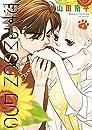 恋するMOON DOG【電子限定おまけ付き】 6 (花とゆめコミックススペシャル)