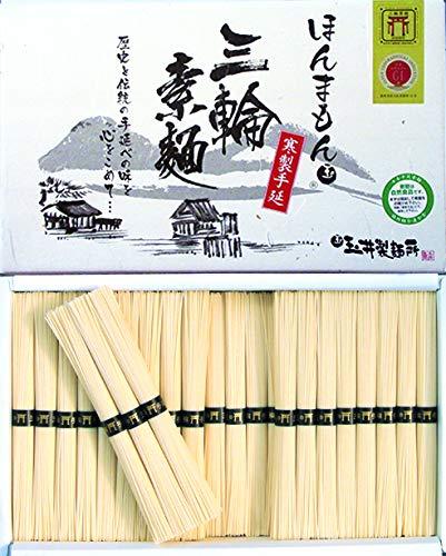 【お中元・ご贈答好適品!】ほんまもん三輪素麺 K-2kg紙箱