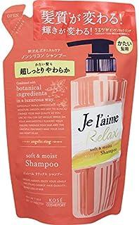 【6個セット】ジュレーム リラックス シャンプー(ソフト&モイスト) つめかえ かたい髪用 360mL