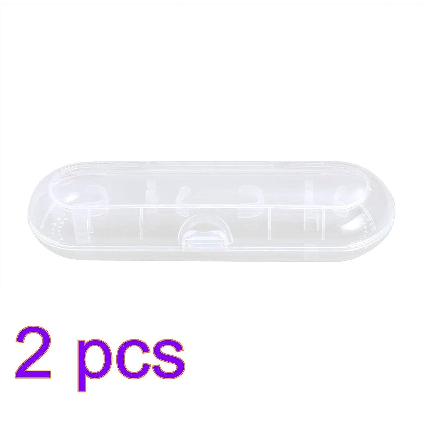 台風決済ごちそうHealifty 歯磨き粉トラベルケースポータブルB用電動歯ブラシ収納ボックス2個入り(透明)