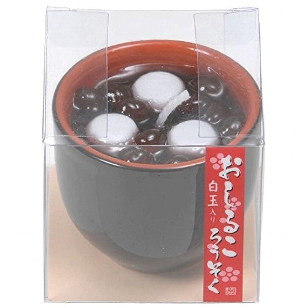 商品交流するレンチカメヤマキャンドル( kameyama candle ) おしるころうそく キャンドル