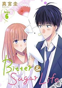 [真宮圭]のBitter&Sugar Life[1話売り] story06 (花とゆめコミックススペシャル)