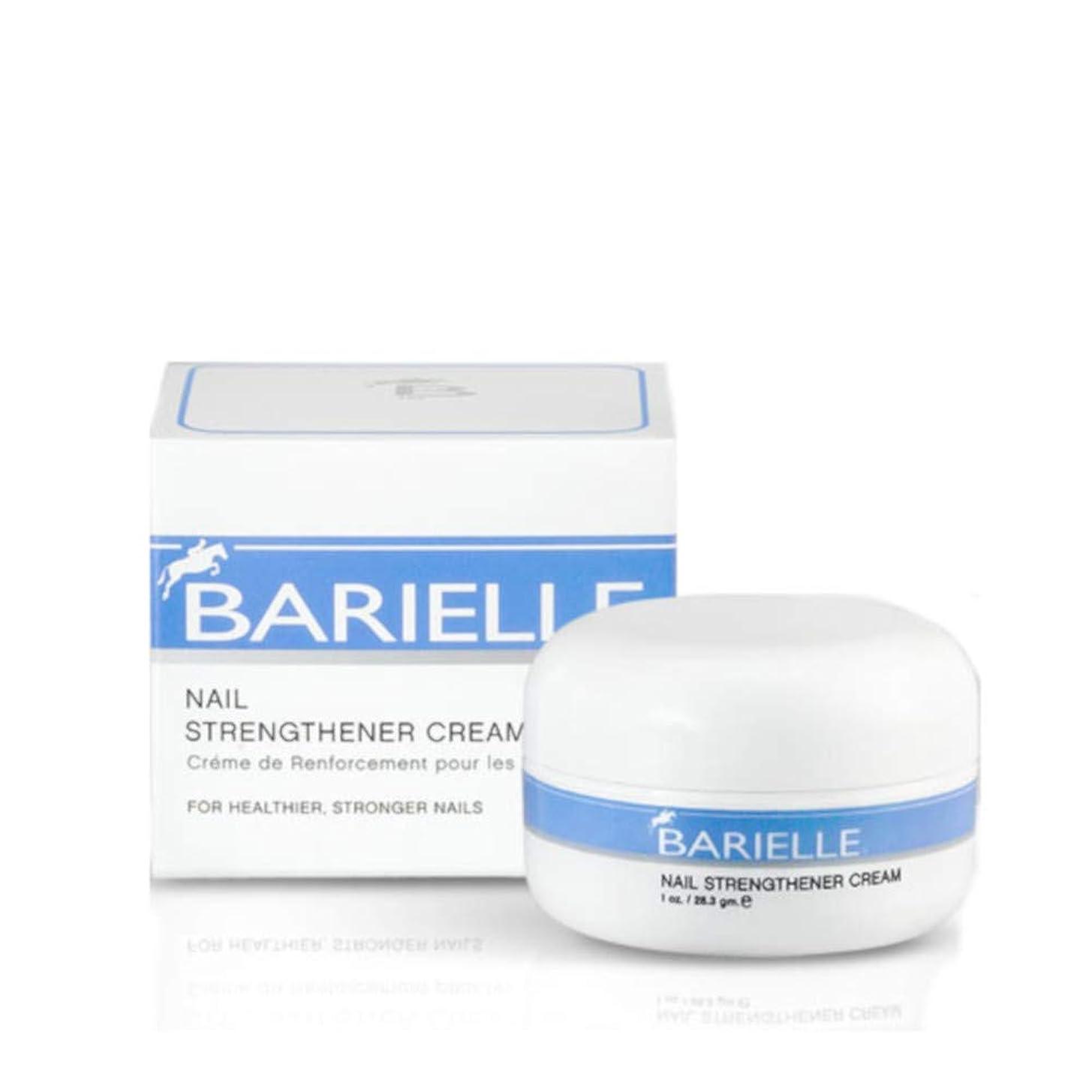 ふざけた容器経度Barielle Nail Strengthener Cream Jar 28.3gm (並行輸入品)
