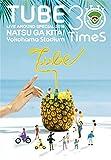 【メーカー特典あり】TUBE LIVE AROUND SPECIAL 2018 夏が来た! 〜Yokohama Stadium 30 Times〜(TUBEオリジナルポストカード付) [Blu-ray]