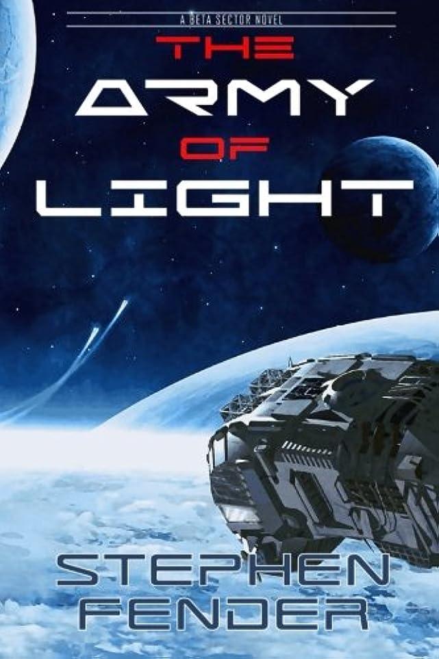 奇妙な仮称幸運なThe Army Of Light (Kestrel)