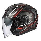 オージーケーカブト(OGK KABUTO) バイクヘルメット ジェット EXCEED CLAW(クロー) フラットブラック (サイズ:M) 581589