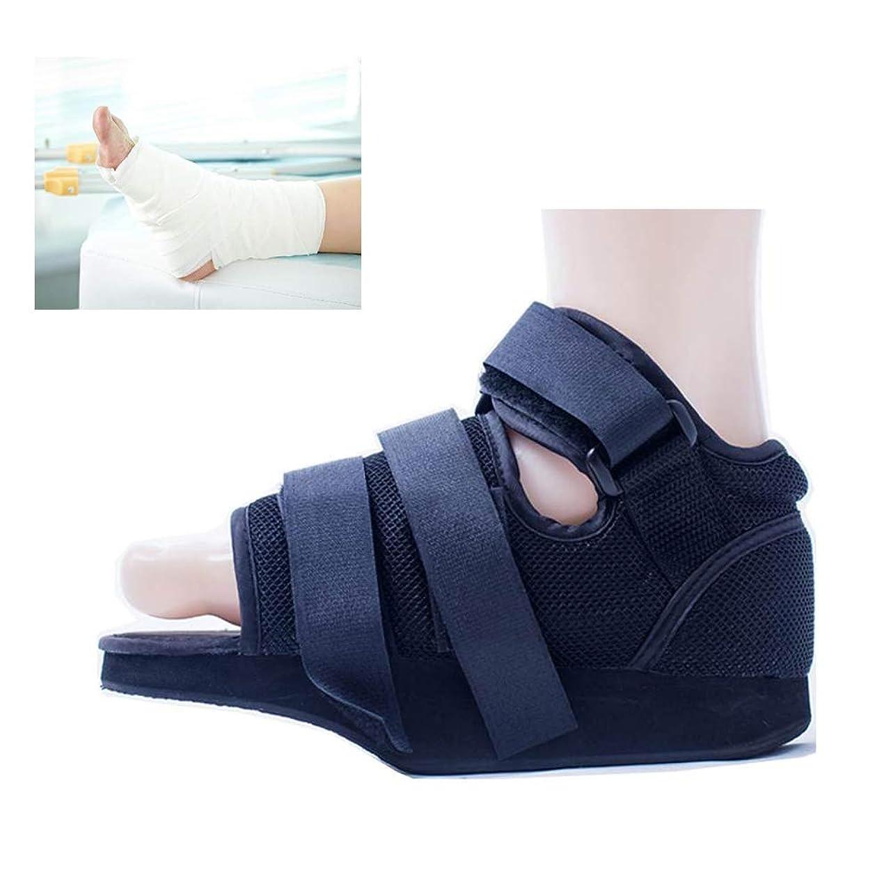 打ち負かすコメンテーター曲キャスト医療靴術後石膏靴ウォーキングブーツ骨折足歩行靴ポスト傷害外科的治癒リハビリテーション,XL1pc
