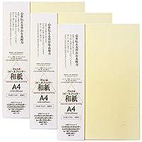 大直 和紙 色紙 大礼紙 イエロー A4 20枚入×3セット インクジェット用紙 コピー プリンター用紙