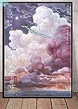 JCYMC Jigsaw Puzzle 1000 Pezzi La Città Incantata Poster Wall Art Studio Ghibli Hayao Miyazaki Giappone Anime Legno per Adulti Bambini Giochi Giocattoli Educativi Yp75Nw