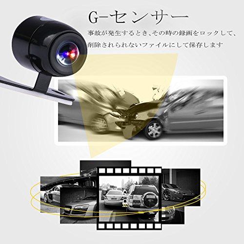 『DBPOWER ドライブレコーダーミラー 5インチ液晶モニター 1080PフルHD バックカメラも付属 120度広角 G-sensor 動体検知 常時録画』の7枚目の画像