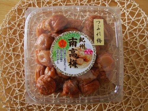 南高梅 つぶれ梅 (はちみつ) 塩分8% 紀州 和歌山 お徳用 1kg お歳暮 お中元