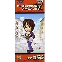 ワンピース ワールドコレクタブルフィギュア TV版 vol.7 TV056 たしぎ (プライズ)