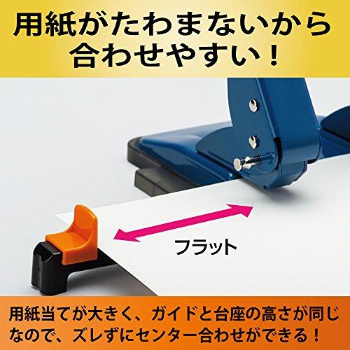 コクヨ『ラクアケPN-G52B』