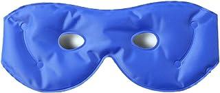 Asdfnfa Two Pairs Eye Mask Sleep Shading Breathable Men and Women Ice Ice Eye Mask Ice Mask Eye Mask Summer Ice Pack asdfnfa