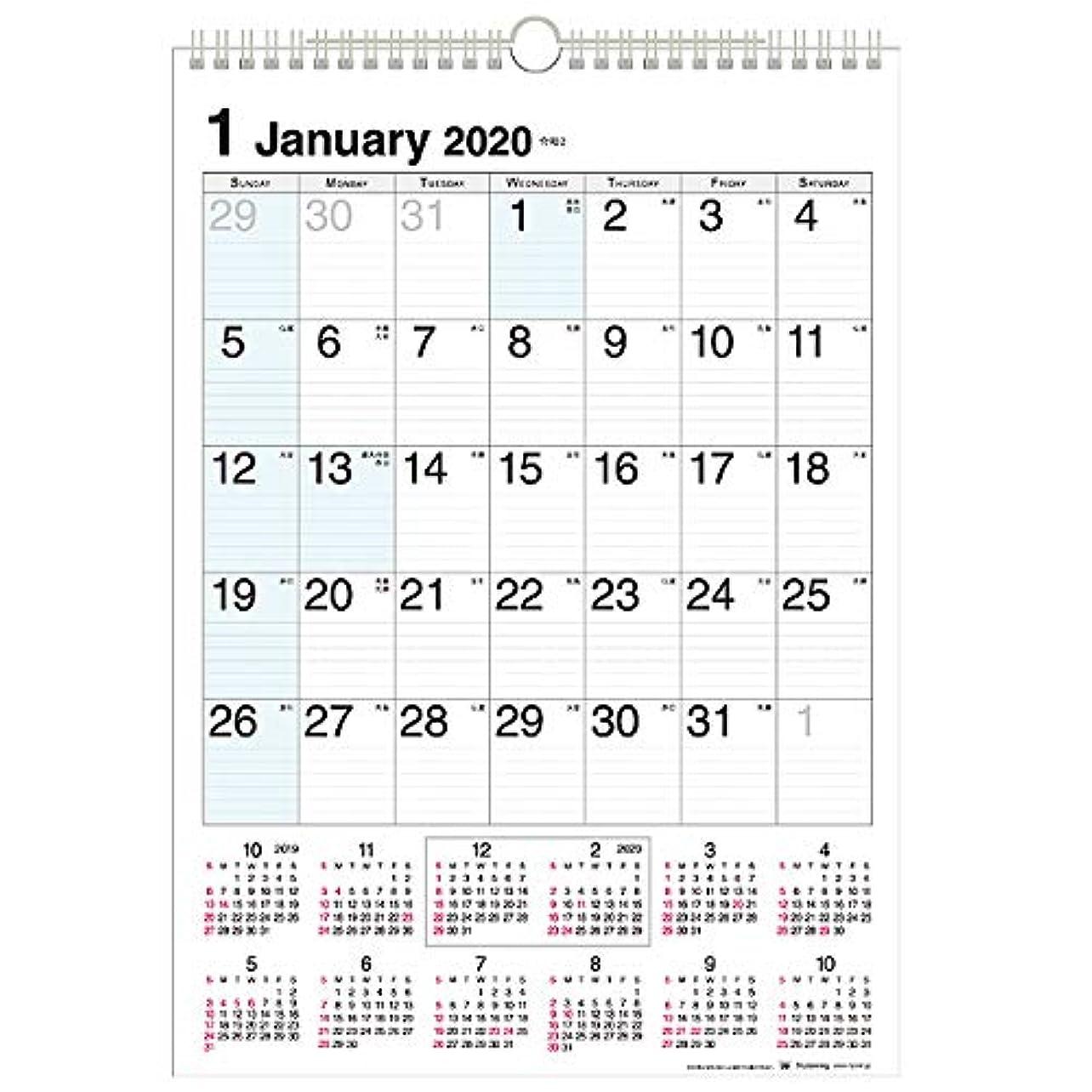 発生器旅客キャスト壁掛カレンダー【2020年 1月始まり】B3 タテ ブルーポイント CK-09