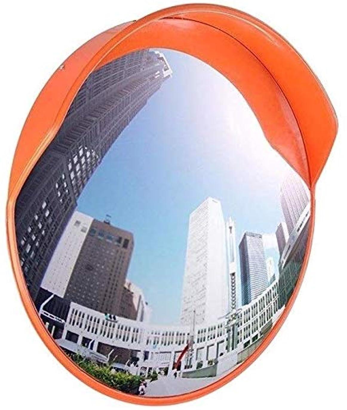魔術表面添加-Safety Mirrors 45-120CM Convex Unbreakable Traffic Mirror、Street Roadside Traffic Mirror Rainproof Not Deformed Convex Mirror(サイズ:60CM)