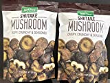 The Snak Yard Shiitake Mushroom 7.5 Oz Crispy Crunchy & Seasoned (Two Pack)