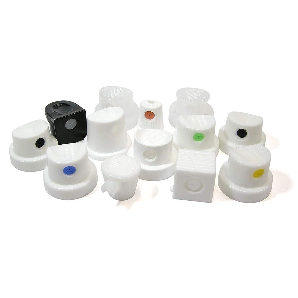 襟弱点取るに足らない【Sample Pack】国内スプレー缶ノズルボタン 13種類 13個セット