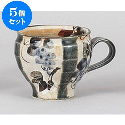 5個セット マグカップ 間取藍ぶどうマグ [8.7 x 7.6cm 300cc] 土物 【料亭 旅館 和食器 飲食店 業務用 器 食器】