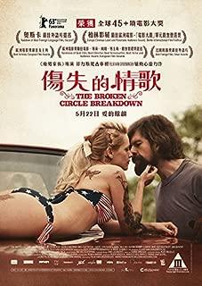 The Broken Circle Breakdown (2012) (Region 3 DVD / Non USA Region) (English Subtitled)