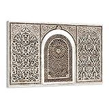 Tableau Oriental Arabesque - Décoration Murale Arabe - 90x60cm et 120x80cm - Impression sur Toile Haute Résolution - Toile Tendue sur Un Cadre en Bois (90x60cm)