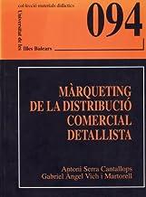 Màrqueting de la distribució comercial detallista (Materials didàctics)