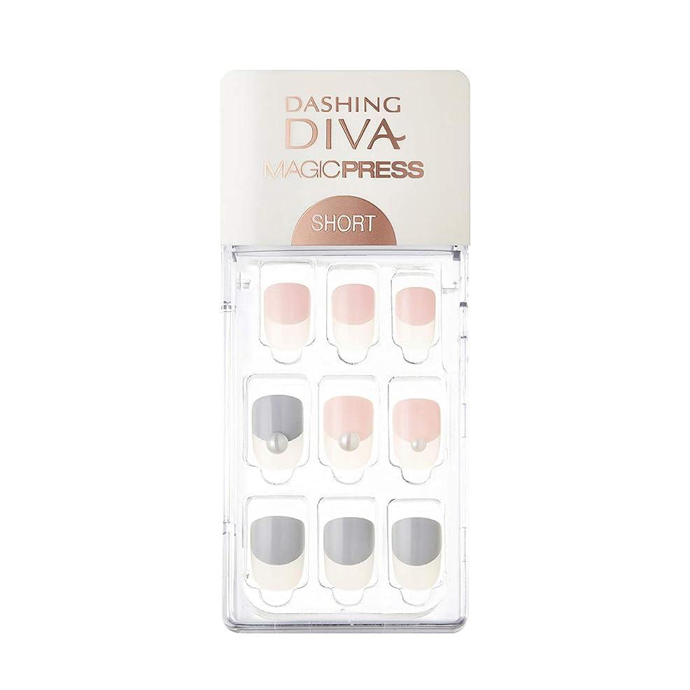 ナチュラル集まるオアシスダッシングディバ マジックプレス DASHING DIVA MagicPress MDR247SS-DURY+ オリジナルジェル ネイルチップ Baby Latte