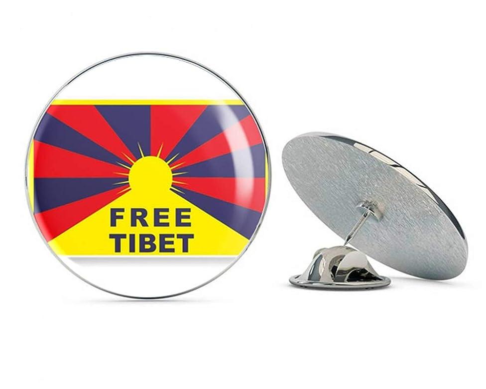 Free Tibet Round Metal 0.75