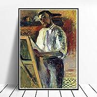 Henri Matisse自画像ポスター寝室リビング部屋装飾Matisse壁アートパネルホーム玄関フォーヴィスム画像壁装飾複数サイズMatisse絵画プリントキャンバス