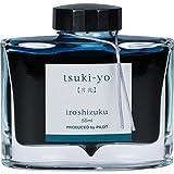 PILOT Iroshizuku Bottled Fountain Pen Ink, Tsuki-Yo, Moonlight (Teal) 50ml Bottle (69205)