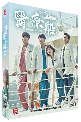 Hospital Ship (Korean TV Series, English Sub, All Region DVD)