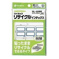 マイタック リサイクルインデックス インクジェットプリンタ対応【青枠】 ML-133BR
