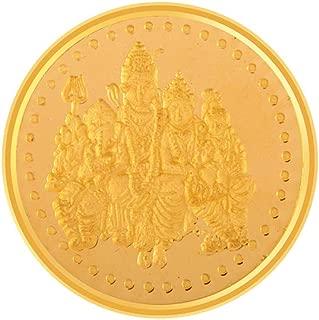 P.C. Chandra Jewellers 22k (916) 10 gm Yellow Gold Coin