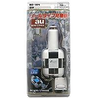 アークス ASX AS-104 SCACCHIリールチャージャー AU/cdma対応