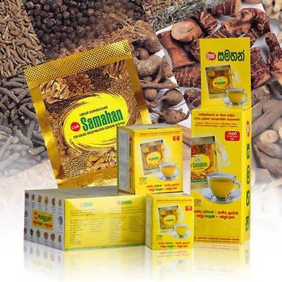 Samahan Ayurveda Ayurvedic - Bevanda naturale a base di piante per tosse e raffreddore, 4 g x 50...