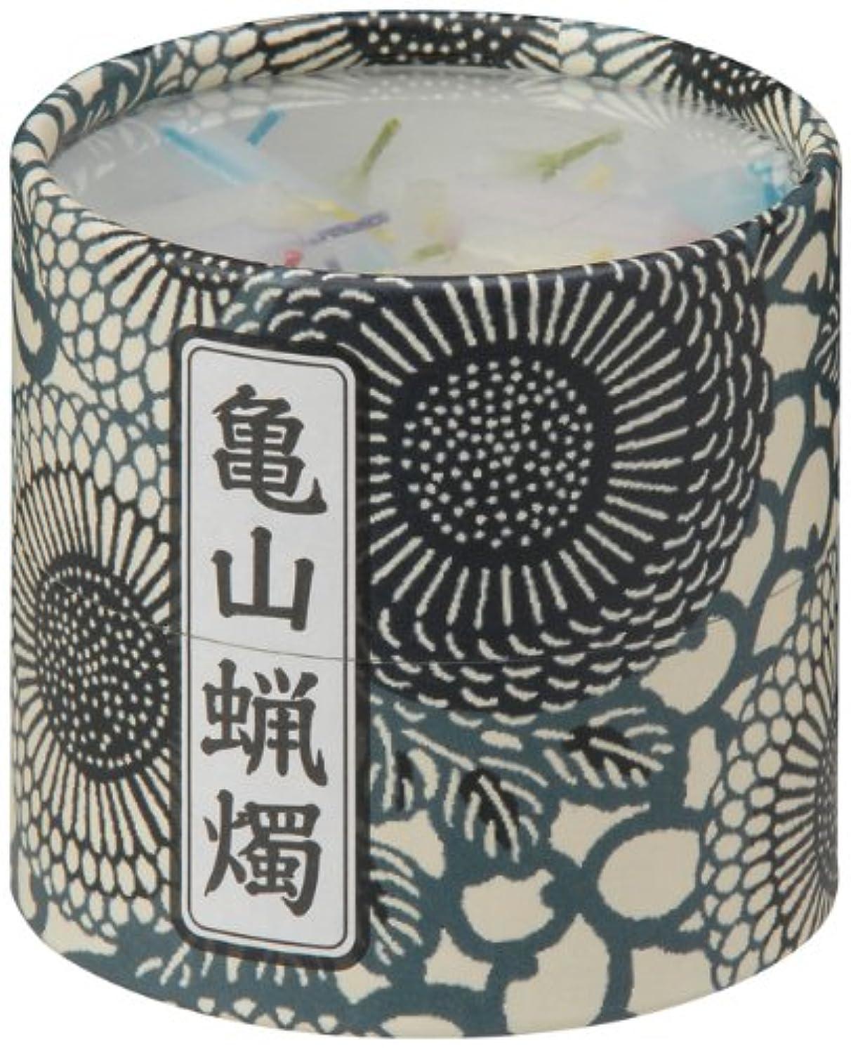 フォーラムキャラバン反対した亀山五色蝋燭(小) 約130本入り