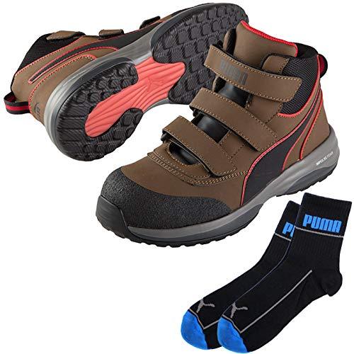 [プーマ] 安全靴 作業靴 ラピッド 26.5cm ブラウン 面ファスナー ソックス 靴下付き 63.553.0