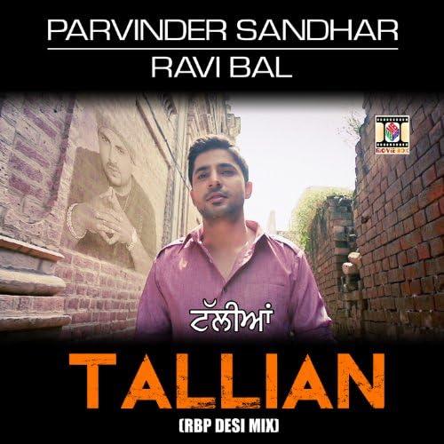 Parvinder Sandhar & Ravi Bal
