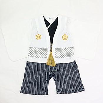 ベビー キッズ 袴風 カバーオール ロンパース 男の子 白 90cm 10640906OW90