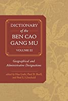 Ben Cao Gang Mu Dictionary: Geographical and Administrative Designations