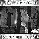 Russkij Kankretnij Muson
