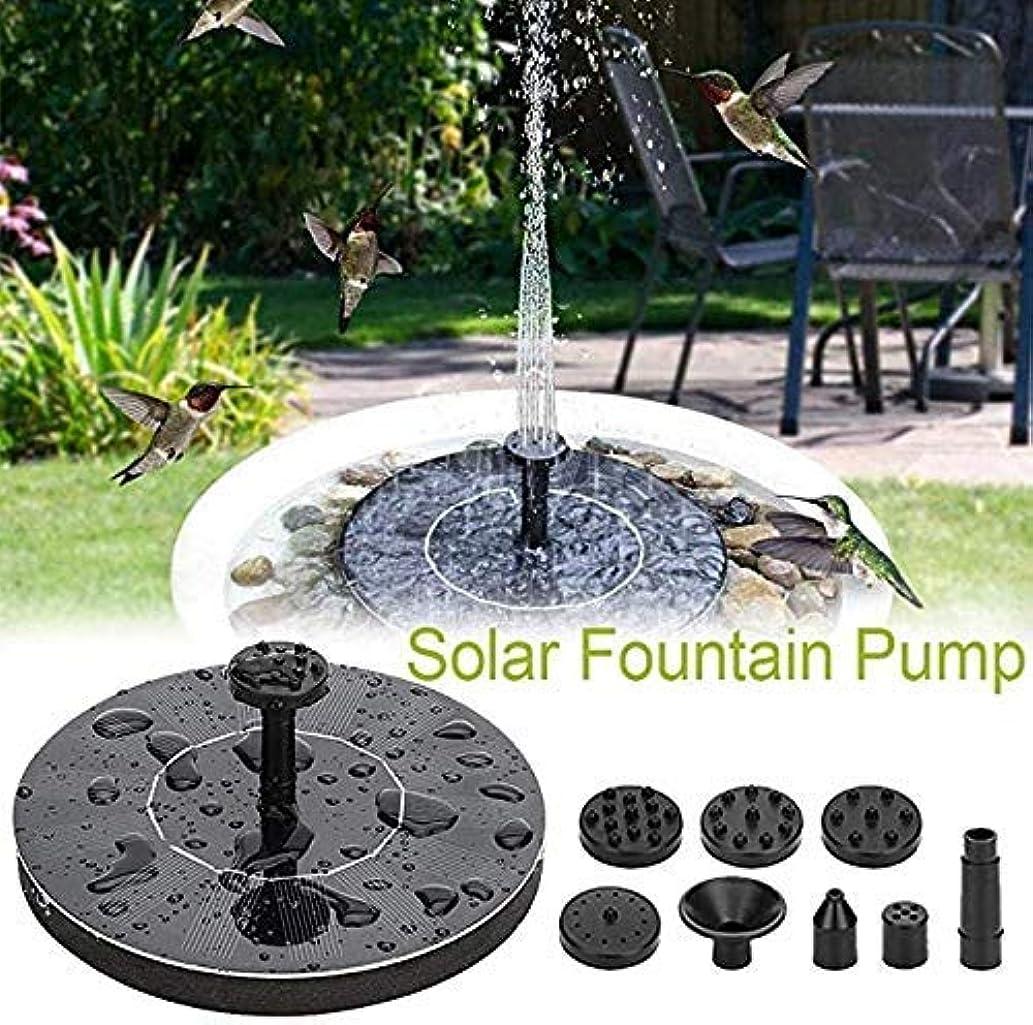 ベット茎オアシスPond Garden Solar Fountain Pump 1.5W Water With Battery Backup,Free Standing,Submersible For Bird Bath,Back Yard