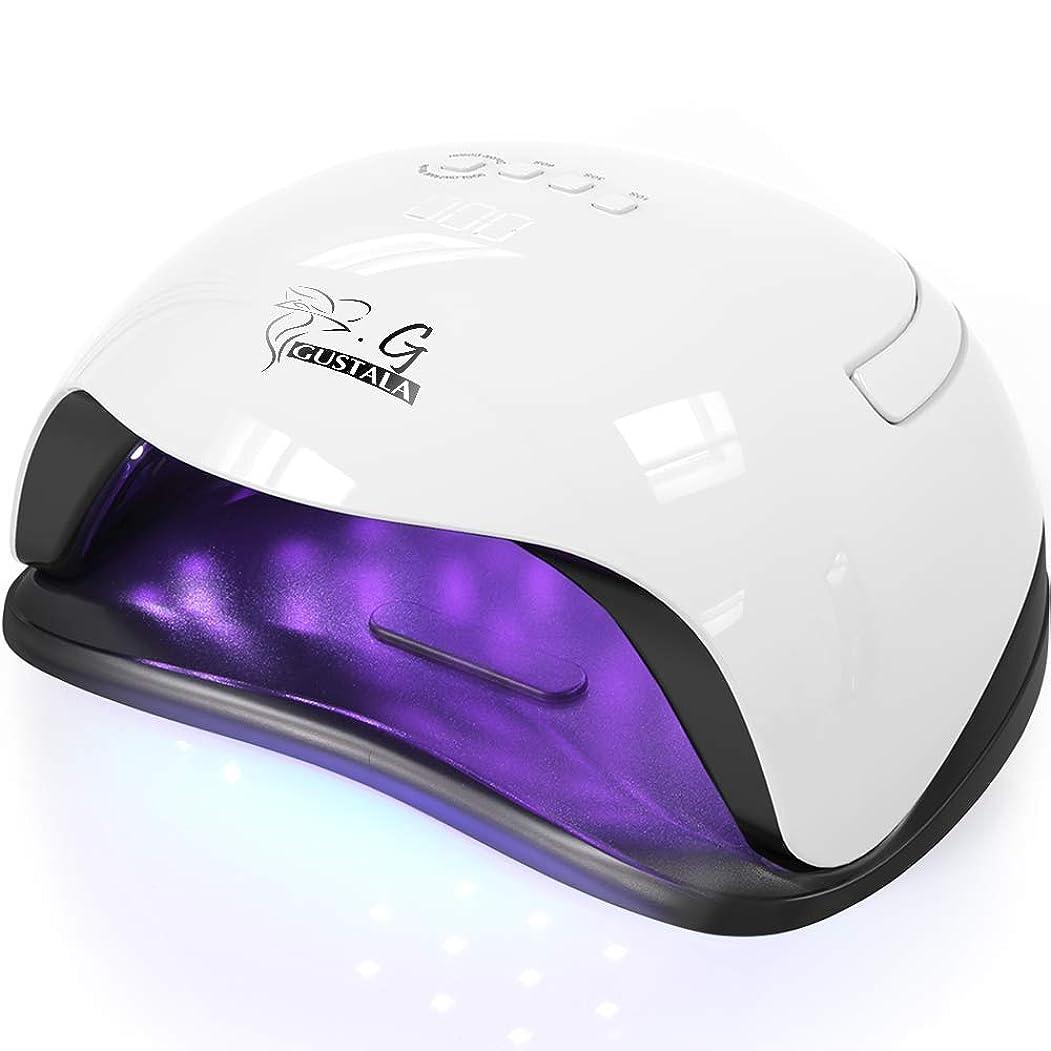 ハイライトむしゃむしゃラジウムGustala 36個 デュアル光源 4タイマー設定ネイルライト爪磨きアートプロとゲルポリッシュジェルネイルランプ用主導ネイルランプドライヤー 54W