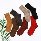 XINDUO Weiche warme Frauensocken,Winter einfarbige Wollsocken 5pcs-Khaki,Stretch-Baumwollsocken für Damen