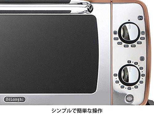 デロンギ(DeLonghi)ディスティンタコレクションオーブン&トースターEOI406J-CP