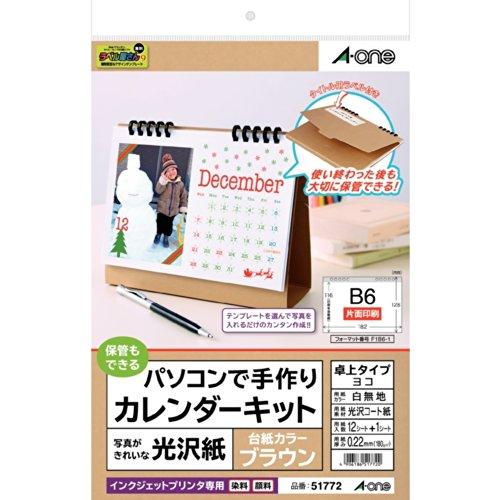 エーワン 手作りカレンダー 卓上タイプ 光沢紙 13シート 51772