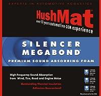 HushMat 20200 サイレンサー メガボンド フォーム 断熱シート付き - 2個