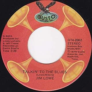 JIM LOWE - talkin to the blues/ green door GUSTO 2062 (45 vinyl single record)